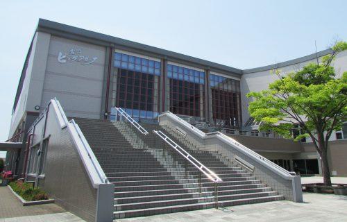 総合体育館(ビッグアリーナ)